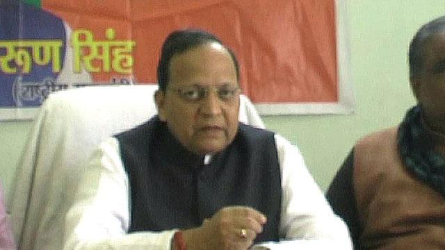 BJP Arun Singh