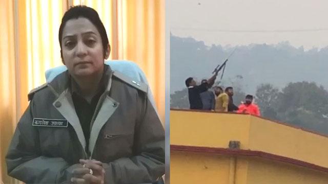 Haridwar SP City Kamlesh Upadhyay