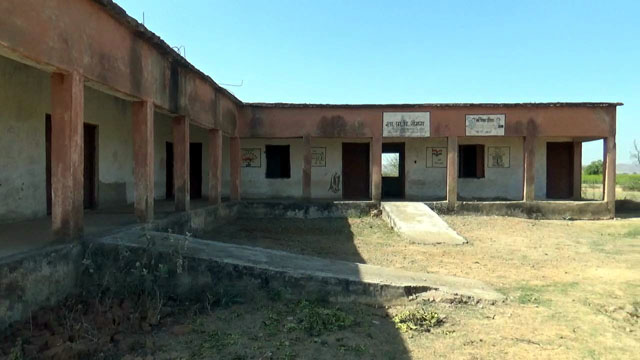 Semna School