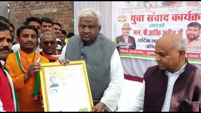 Bhind Prabhari Mantri