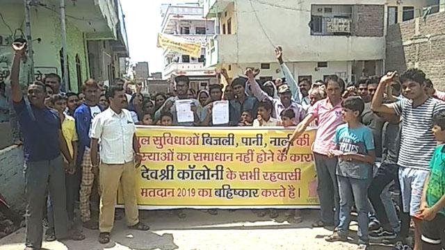 Boycott Lok Sabha Election