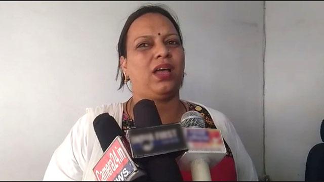 Naptol Vibhag Gwalior