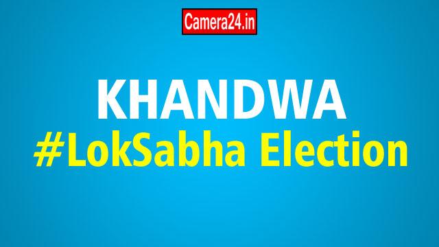 KHANDWA lok sabha electionresult