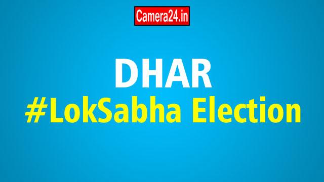 dhar lok sabha election result