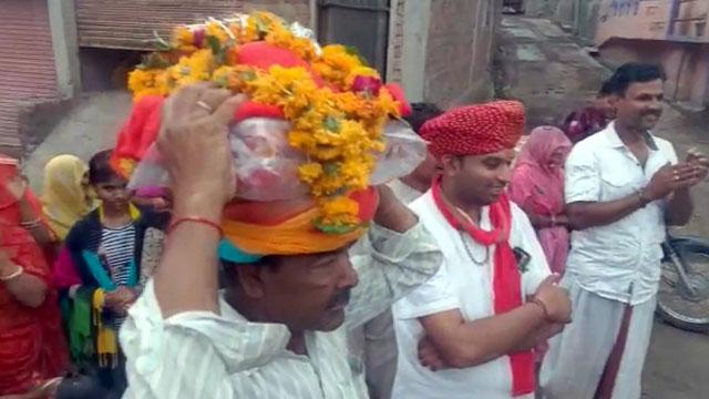 Bhagwat Katha Ended