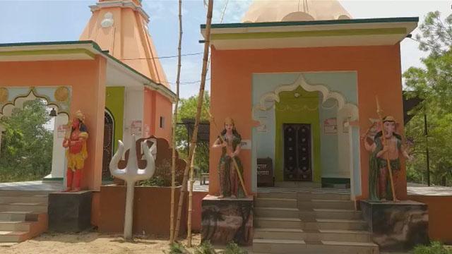 Kothi Ashram
