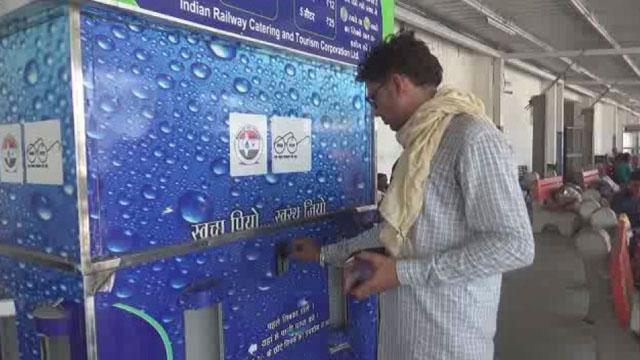haridwar Station