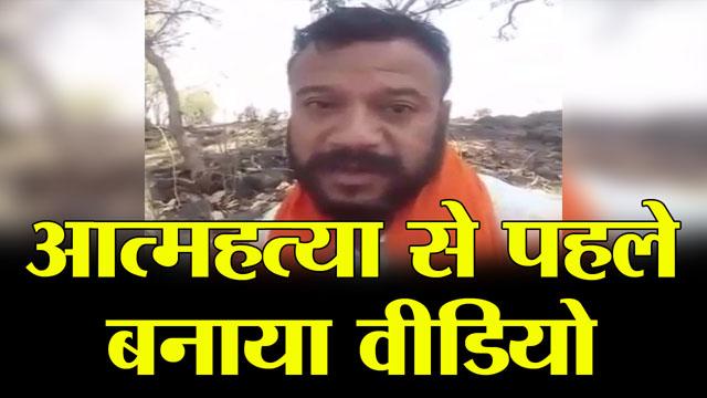 Sahara India Agent Suicide
