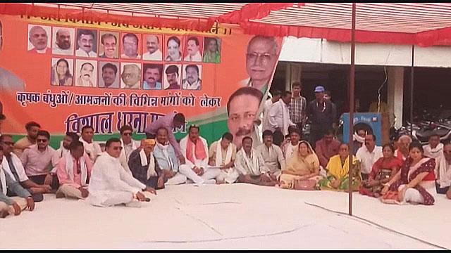 Seoni BJP